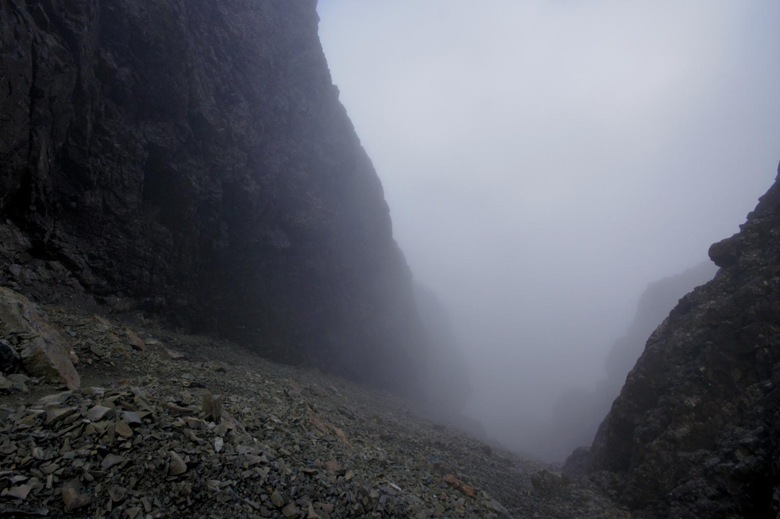 Kieran Rae Skye Black Cuillin Scotland Mist